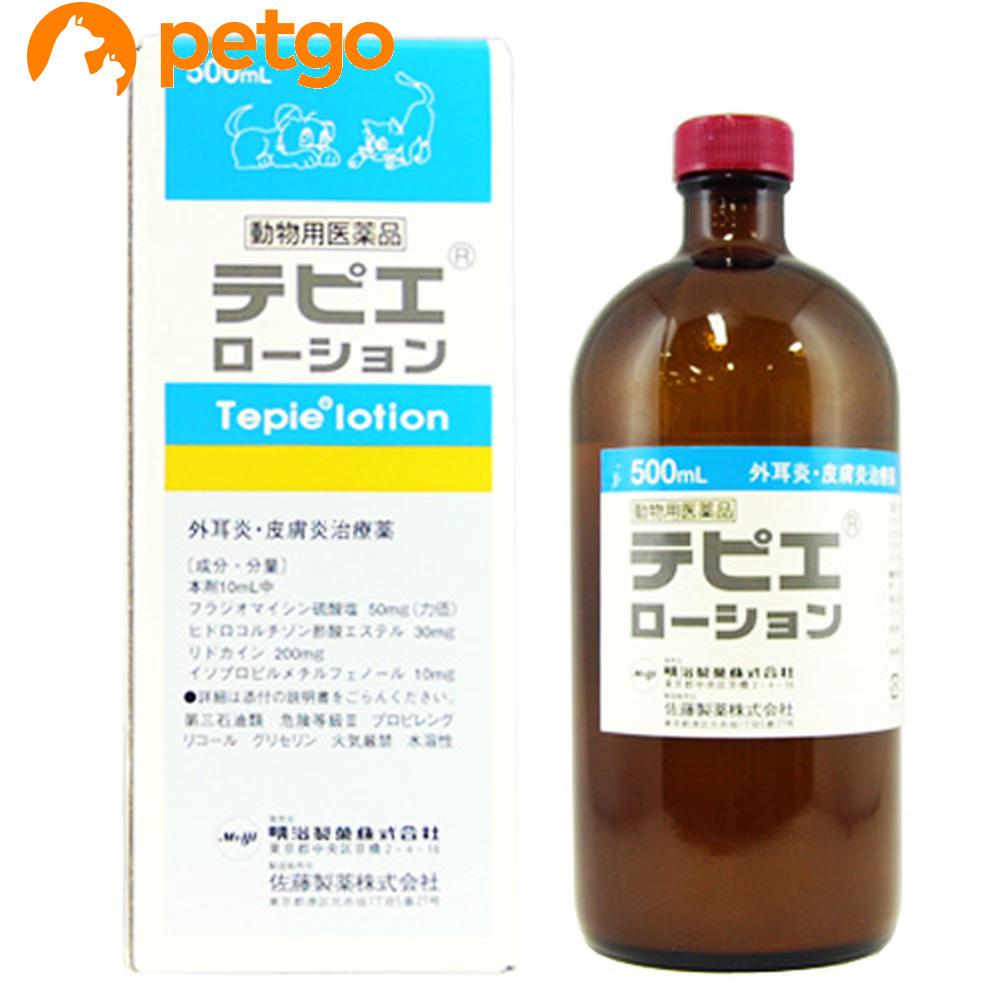 テピエローション 犬猫用 500mL(動物用医薬品)【あす楽】