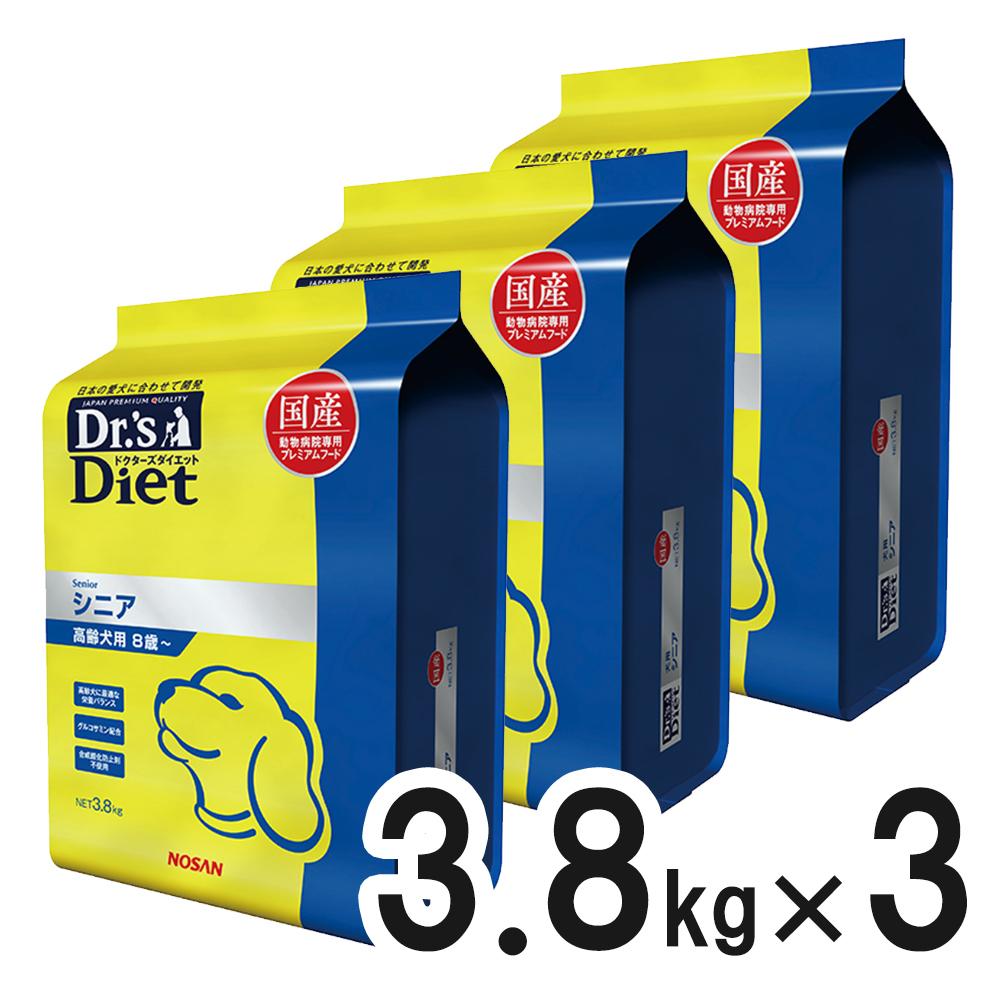 ドクターズダイエット 犬用 シニア 3.8kg×3袋【ケース販売】【あす楽】