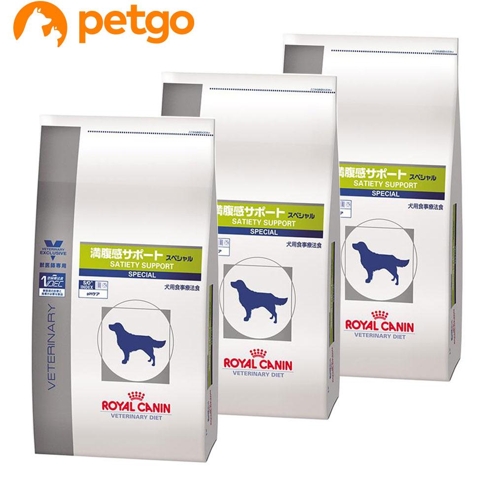 【3袋セット】ロイヤルカナン 食事療法食 犬用 満腹感サポートスペシャル ドライ 3kg【あす楽】