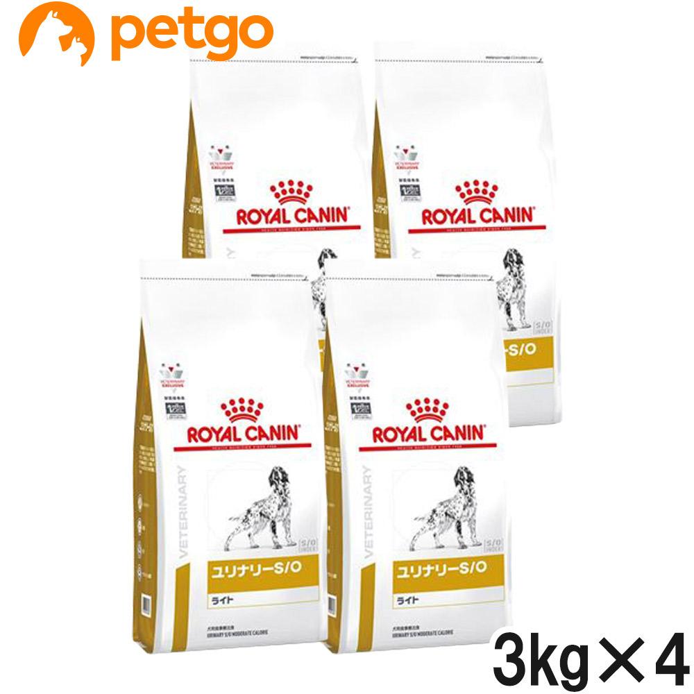ロイヤルカナン 食事療法食 犬用 ユリナリーS/O ライト ドライ 3kg×4袋【ケース販売】 (旧 pHコントロール ライト)【あす楽】