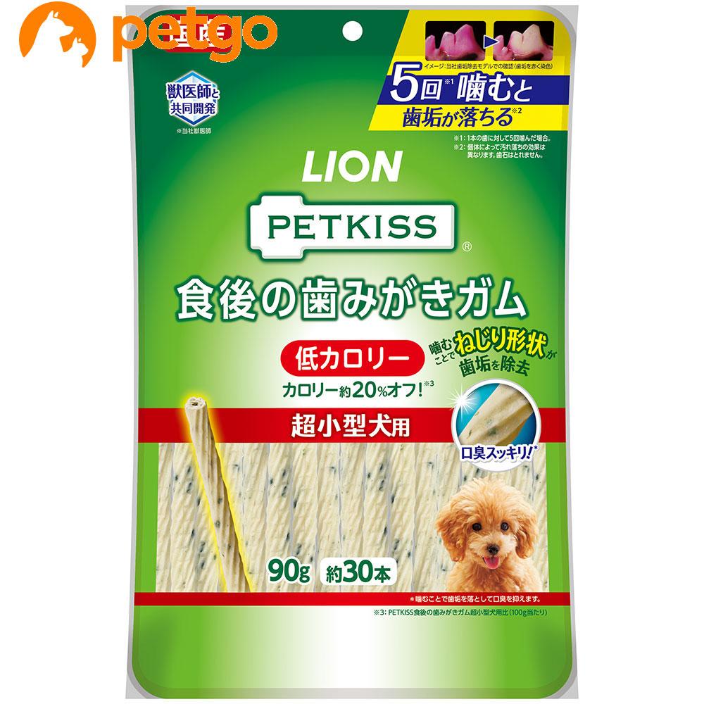 メーカー直送 通販 PETKISS ペットキッス 食後の歯みがきガム 低カロリー 90g あす楽 超小型犬用