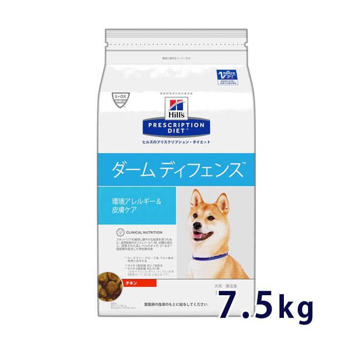 ヒルズ 犬用 【ダーム ディフェンス】 チキン 7.5kg