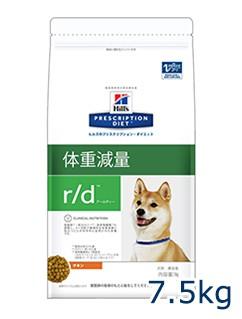 ヒルズ 犬用 r/d 体重減量 チキン 7.5kg【あす楽対応】