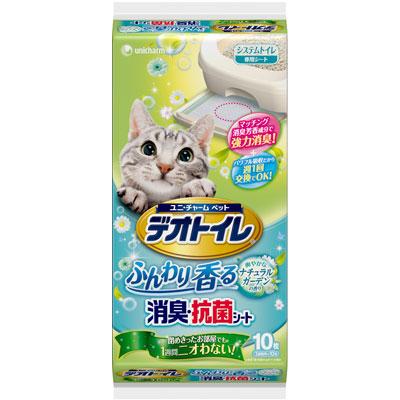 ユニチャーム ペット デオトイレ ふんわり香る消臭・抗菌シート ナチュラルガーデンの香り 10枚