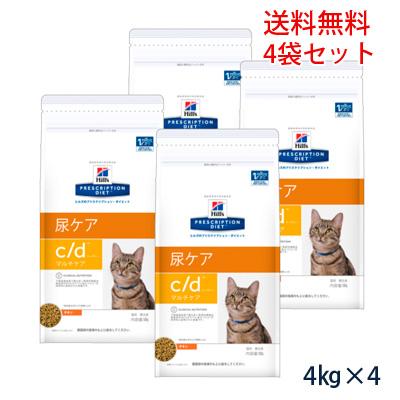 全ての 【200円OFFクーポン】【送料無料 ドライ】ヒルズ猫用【c/d】マルチケア ドライ 4kg(4袋セット)【4/9(火)20:00~4/16(火)1:59】, オフィスジャパン:68c007e7 --- canoncity.azurewebsites.net