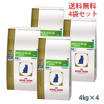 【最大350円OFFクーポン】【送料無料】ロイヤルカナン猫用 pHコントロール2 フィッシュテイスト 4kg(4袋セット) 【4/19(金)10:00~4/26(金)9:59】
