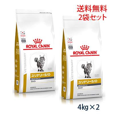 ロイヤルカナン 猫用 ユリナリーS/O オルファクトリー ライト ドライ 4kg (2袋セット)
