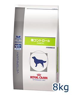 ロイヤルカナン犬用 糖コントロール 8kg 【あす楽対応】