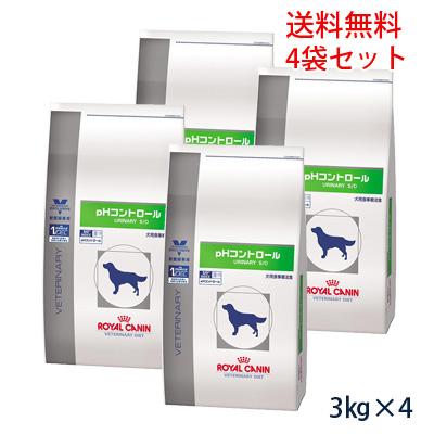 【最大350円OFFクーポン】【送料無料】ロイヤルカナン犬用 pHコントロール 3kg(4袋セット) 【4/19(金)10:00~4/26(金)9:59】