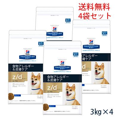 【オンラインショップ】 【200円OFFクーポン】【送料無料】ヒルズ犬用【z/d】ultra【z/d】ultra 3kg(4袋セット)【4/9(火)20:00~4/16(火)1:59】, デイショップ:d7c92976 --- canoncity.azurewebsites.net