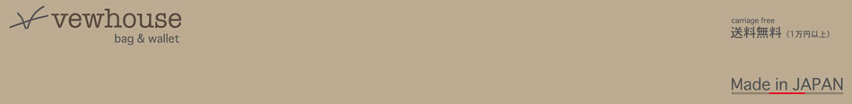 vewhouse楽天市場店:FU-SI FERNALLE - JYO ARVINISTA のwebショップ