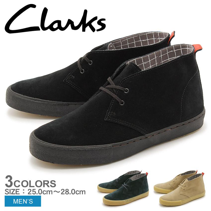 クラークス スニーカー CLARKS デザートバルクロー チャッカ スエード UK規格 全3色 (26111486 26111491 261112676 DESERT VULC) メンズ MEN スウェード レザー デザート シューズ