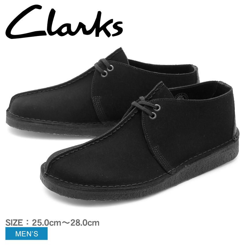 【クラークス】デザート トレック ブラック CLARKS DESERT TRECK 26138667 メンズ カジュアルシューズ