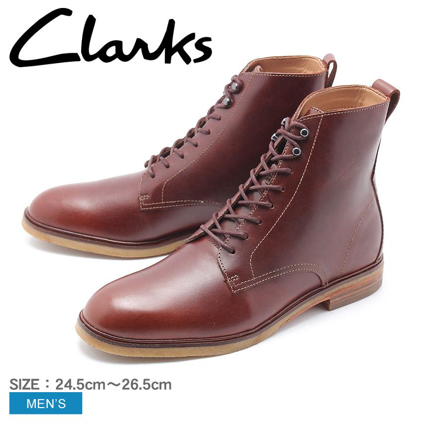 【最大500円引きクーポン】送料無料 【CLARKS】 クラークス ブーツ メンズ クラークデール リッチ CLARKDALE RICH 26136267 ブラウン 革靴 8ホール レースアップ レザー 茶色 カジュアル