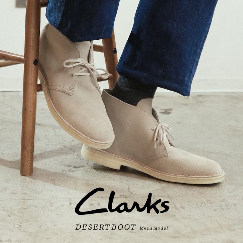 【最大500円引きクーポン】送料無料 CLARKS クラークス デザートブーツ ベージュデザートブーツ DESERT BOOT26138235 メンズ
