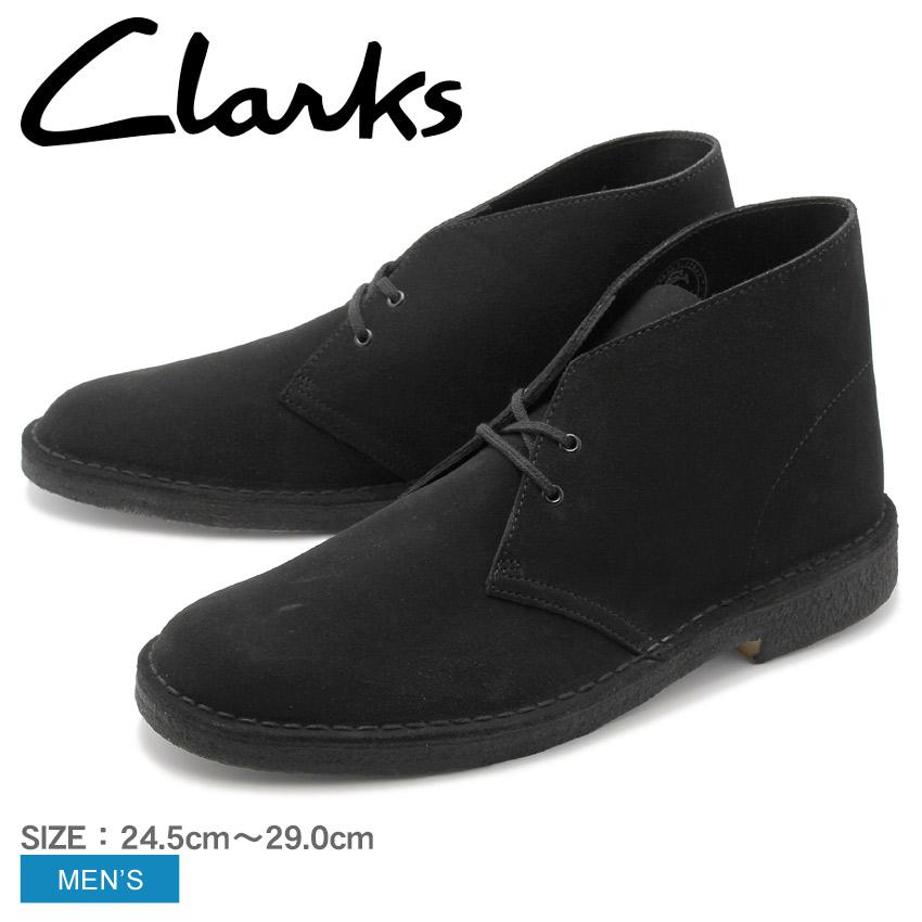 【最大500円引きクーポン】送料無料 CLARKS クラークス デザートブーツ ブラックデザートブーツ DESERT BOOT26138227 メンズ