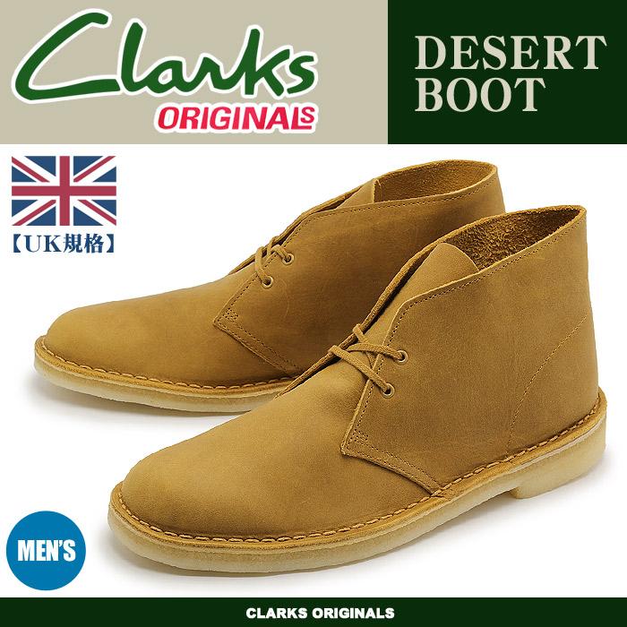 Mustard Desert Boot Clarks 26108405