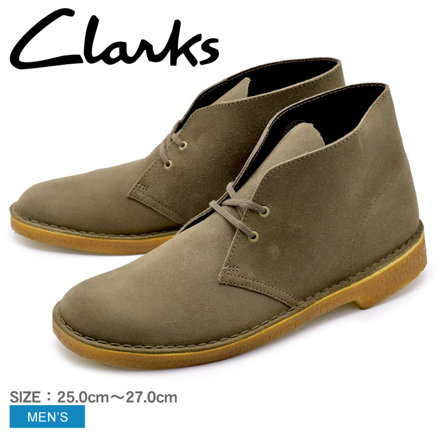 【最大500円引きクーポン】送料無料 クラークス オリジナルス CLARKS ブーツ デザートブーツ オリーブ スウェードDESERT BOOT OLIVE SUEDE 26128682レザー シューズ 靴 ブーツ カジュアル クレープソールメンズ
