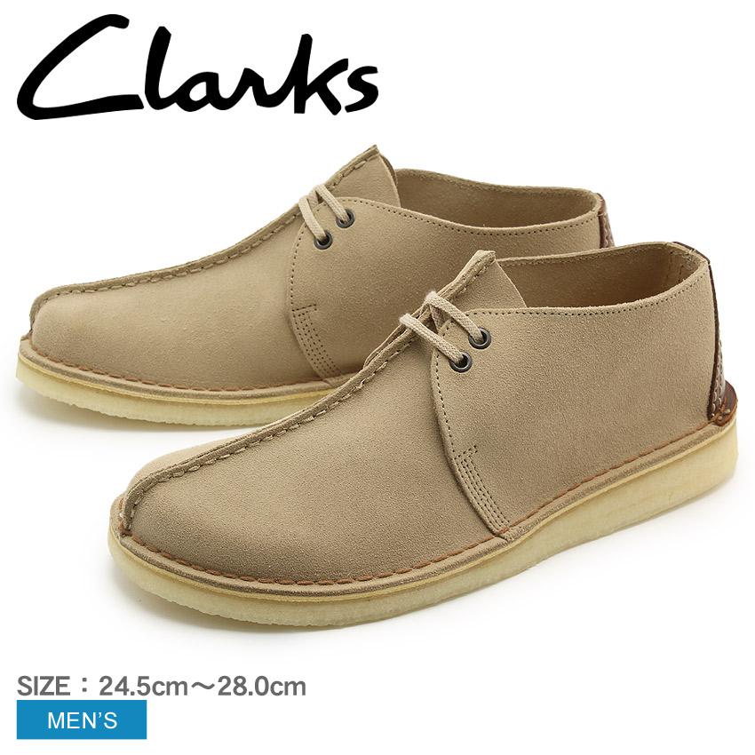 【最大500円引きクーポン】送料無料 クラークス オリジナルス CLARKS カジュアルシューズ デザートトレック サンドスヌードCLARKS DESERT TREK 26122712靴 天然皮革 本革 メンズ