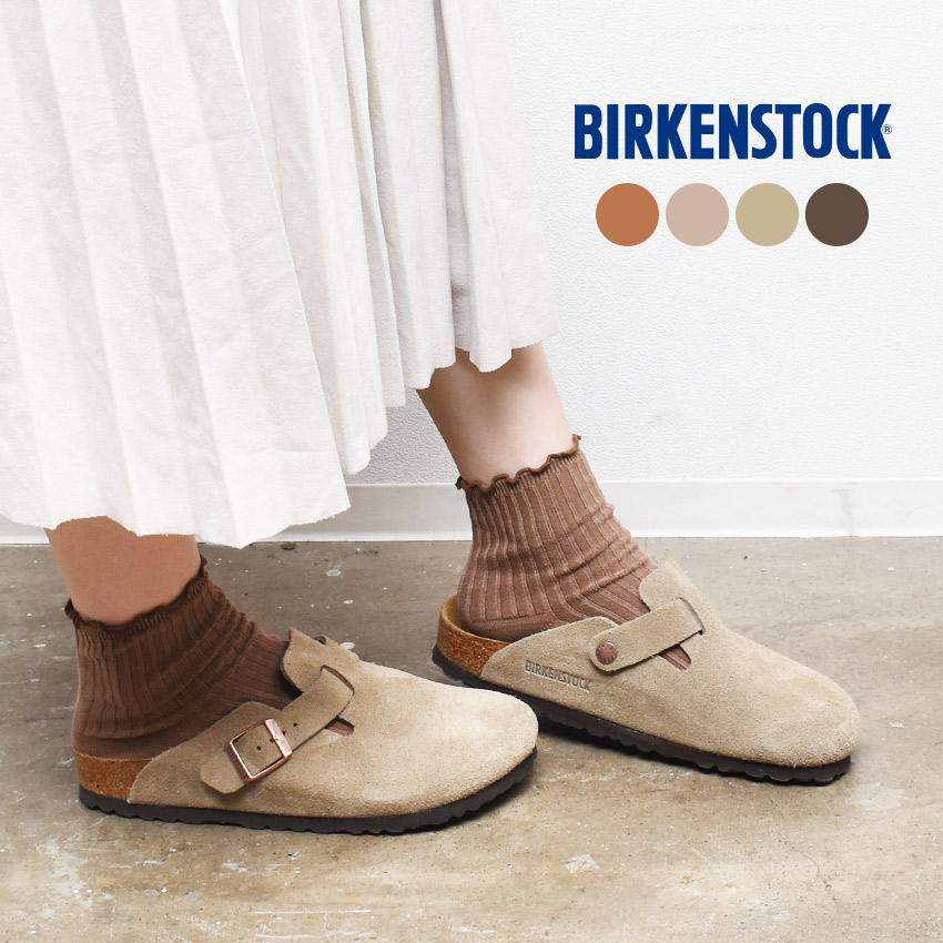 ビルケンシュトック ボストン BIRKENSTOCK ビルケン レディース サンダル ソフトベッド 女性 BOSTON 細幅タイプ スウェード スエード サボ レザー 天然皮革 おしゃれ カジュアル シンプル 可愛い キャメル ベージュ ブラウン
