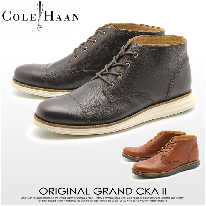 【最大500円引きクーポン】送料無料 コールハーン COLE HAAN オリジナルグランド チャッカ II 全2色(COLE HAAN C23429 C23430 ORIGINALGRAND CKA II)メンズ MEN レザー 短靴 カジュアル シューズ