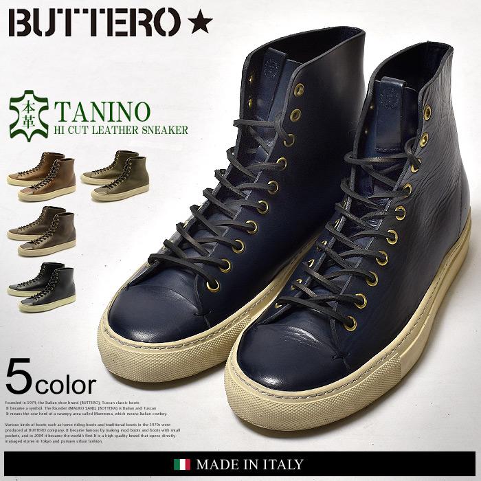 【最大500円引きクーポン】送料無料 ブッテロ BUTTERO タニーノ TANINO B4553 全5色 レザー ハイカット スニーカー シューズ MADE IN ITALY (BUTTERO B4553 UTHGBI14 PE-TOSCH)メンズ MEN 短靴