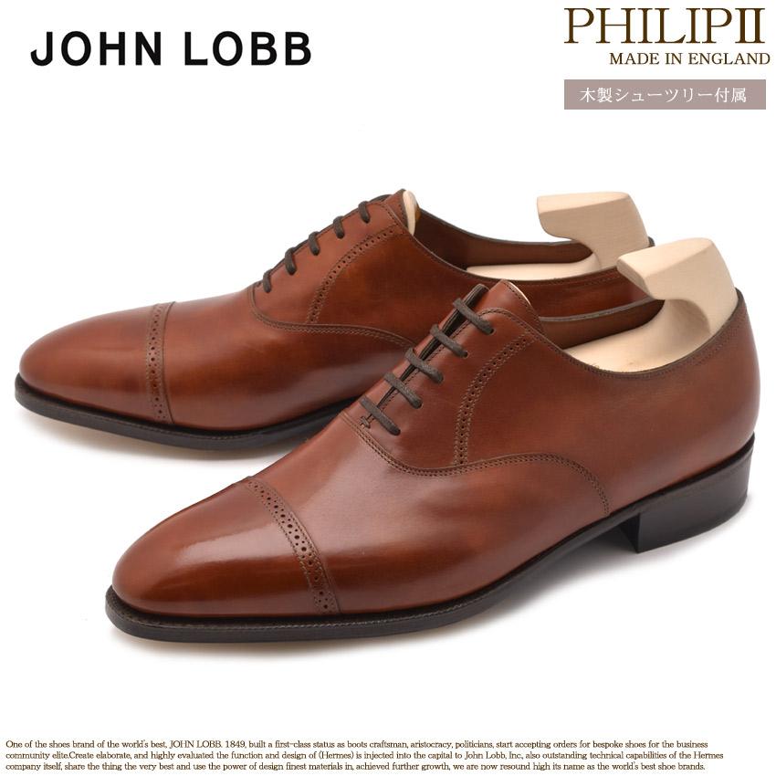JOHN LOBB ジョンロブ ドレスシューズ ブラウン フィリップ 2 PHILIP II 506150L 1V メンズ ブランド フォーマル カジュアル ビジネス シューレース オフィス スーツ レザー 紳士靴 革 革靴