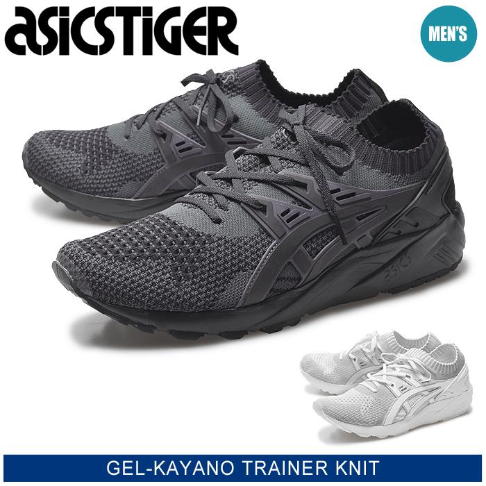 アシックスタイガー スニーカー ASICS TIGER ランニングシューズ ゲル カヤノ トレイナー ニット ダークグレー×ブラック 他全2色 GEL-KAYANO TRAINER KNIT H705N 9590 9601 靴 シューズ 黒 白 メンズ