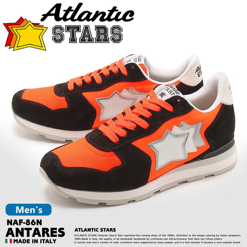 【最大500円引きクーポン】★送料無料 ATLANTIC STARS アトランティックスターズ スニーカー オレンジアンタレス ANTARESNAF-86N メンズ