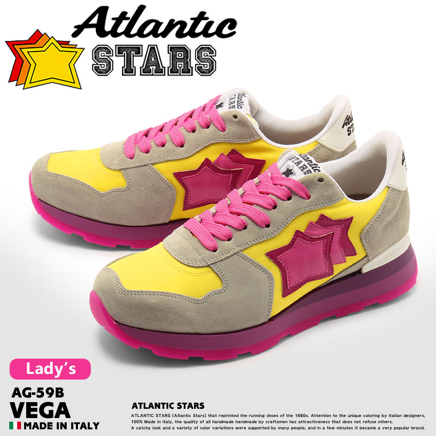 【ATLANTIC STARS】 アトランティックスターズ スニーカー グレー ベガ VEGA AG-59B レディース