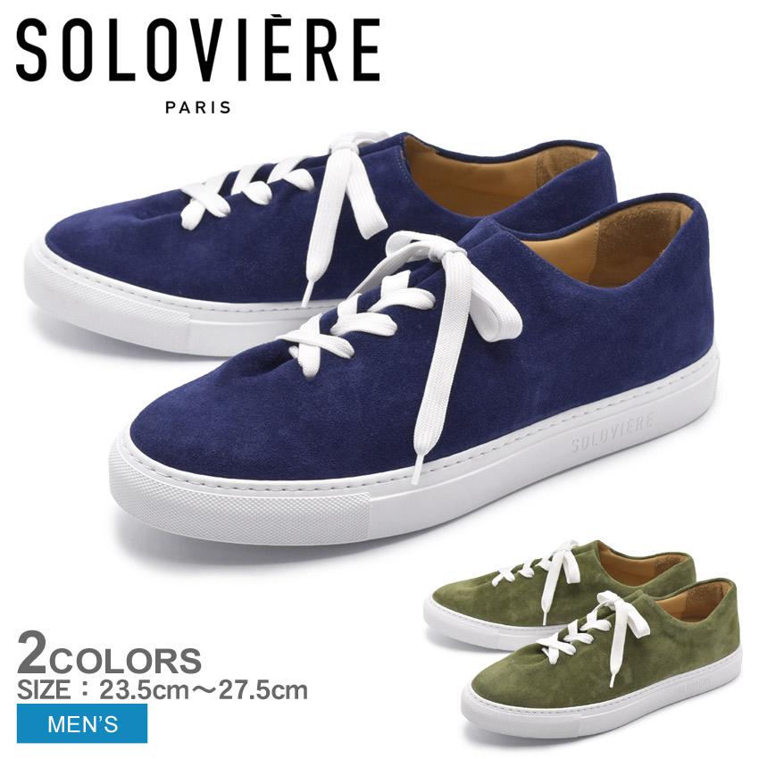 【SOLOVIERE】 ソロヴィエール スニーカー エルヴェ アン ヴィル HERVE EN VILLE メンズ レザー 革靴 天然皮革 高級 紳士 靴 ブランド 紐靴 カジュアル シック 上品 スウェード スエード おしゃれ