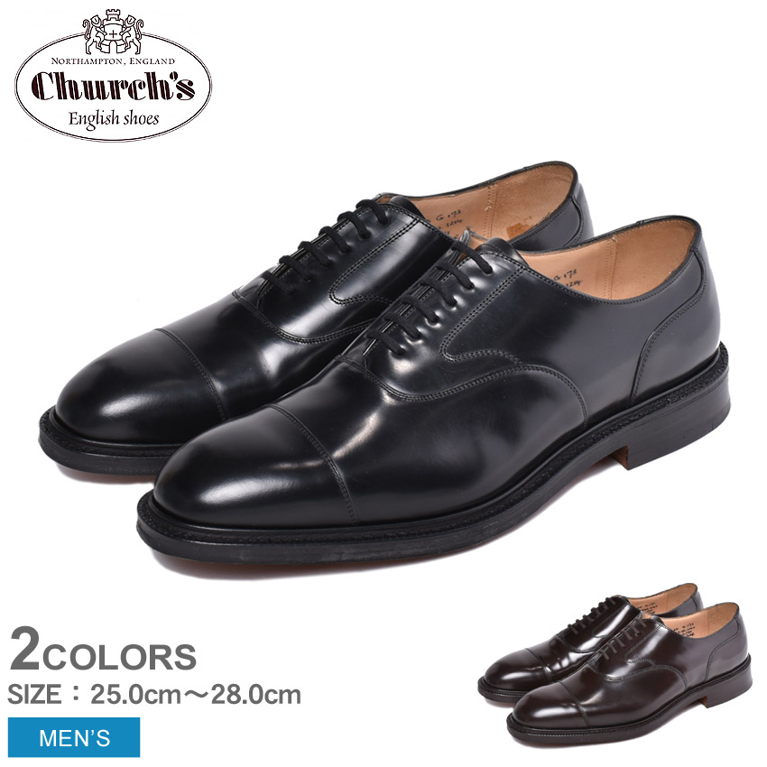 【CHURCHS】 チャーチ ドレスシューズ 紳士靴 革靴 レザー 本革 ブラック ブラウン ランカスター 173 LANCASTER 173 7870 57 51 メンズ