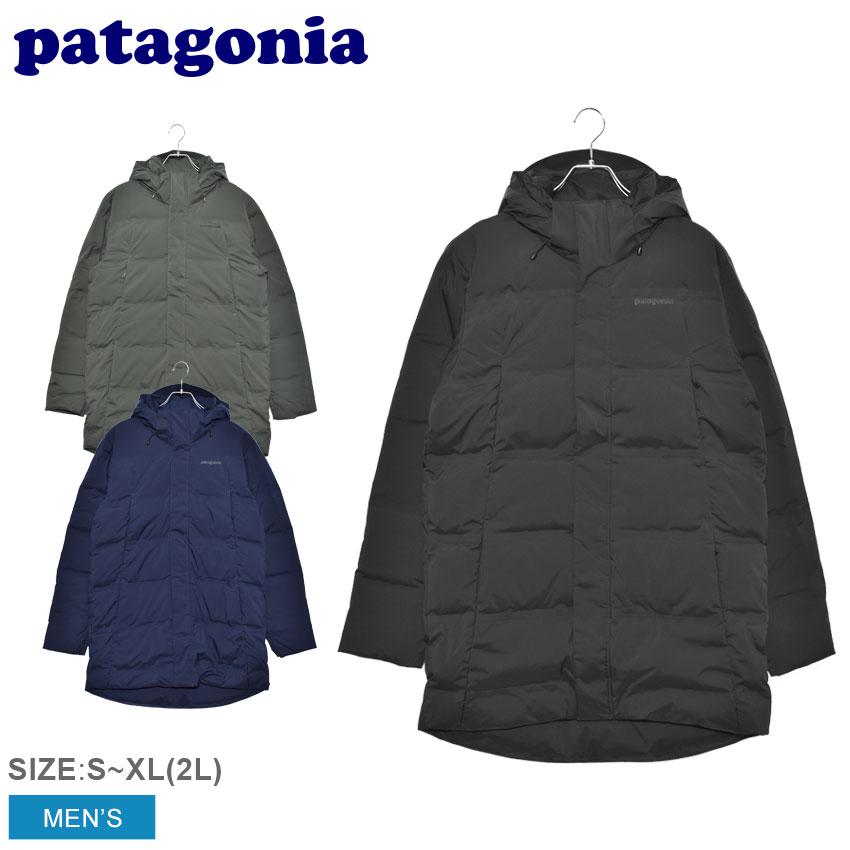 【限定クーポン配布】 PATAGONIA パタゴニア ダウンジャケット メンズ アウトドア ダウンコート アウター 取り外せるフード カジュアル シンプル スポーティ レジャー 軽量 上着 防寒 黒 紺 緑