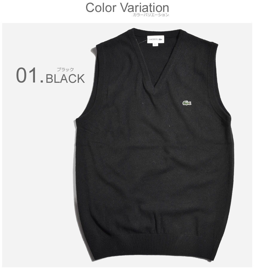 ea2f4cf1 Lacoste best V neck men wool V-NECK WOOL JERSEY VEST AH2998 00 031 166 UWC  thin spring and summer four circle brand stylish Shin pull one point adult  ...