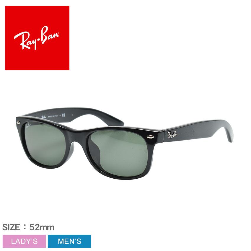 レイバン サングラス ウェイファーラー ブラック系 メンズ レディース RAY-BAN アジアンフィット JPフィット 眼鏡 めがね 紫外線カット UVカット 黒 ブラック系 定番 人気 グリーンレンズ RB2132F NEW WAYFARER CLASSIC 黒ぶち