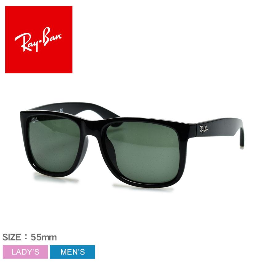 レイバン サングラス ジャスティン ブラック メンズ レディース RAY-BAN アジアンフィット 眼鏡 めがね 紫外線カット UVカット グリーンレンズ RB4165F JUSTIN CLASSIC JPフィット ブラック系 黒ぶち