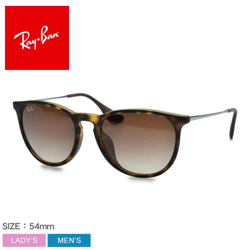 レイバン サングラス エリカクラシック ブラウン メンズ レディース RAY-BAN アジアンフィット 眼鏡 めがね 紫外線カット UVカット グリーンレンズ RB4171F ERIKA CLASSIC JPフィット ブラウン系 べっ甲柄 べっこう柄 オーバーサイズ