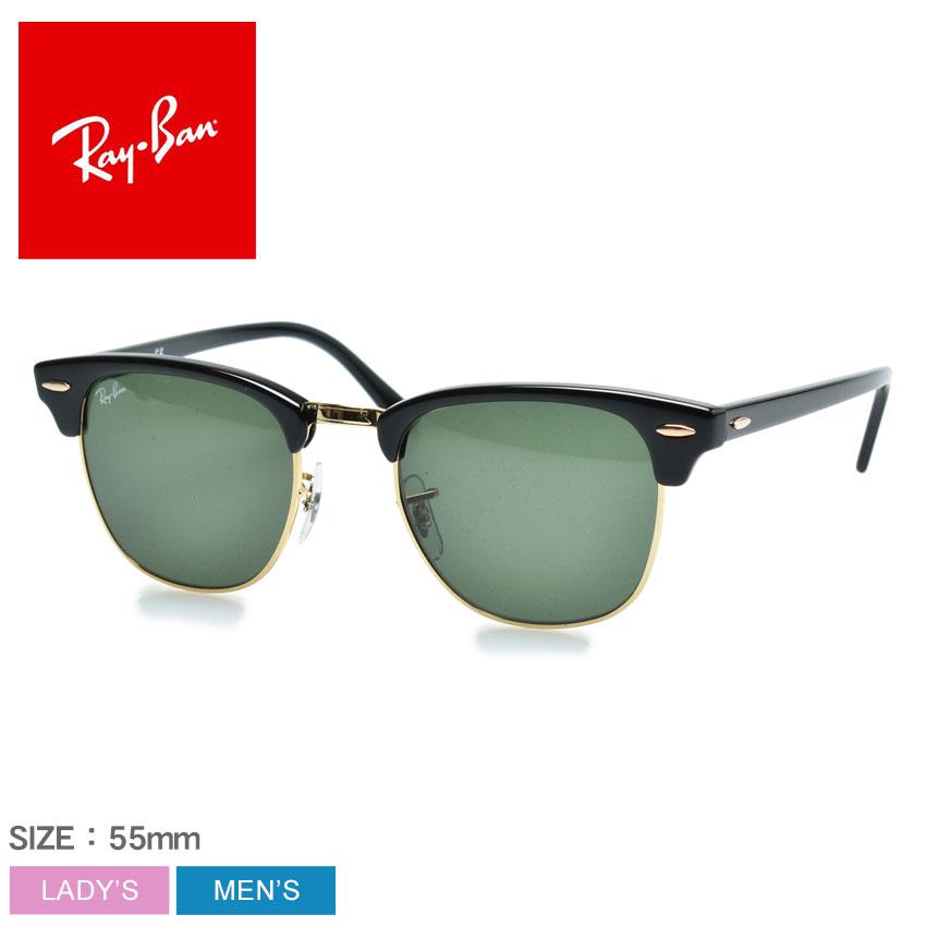レイバン サングラス クラブマスター クラシック ブラック メンズ レディース RAY-BAN 眼鏡 めがね 紫外線カット UVカット G-15 グリーンレンズ RB3016 CLUBMASTER CLASSIC USフィット ブラック系 グリーンクラッシック スクエア型