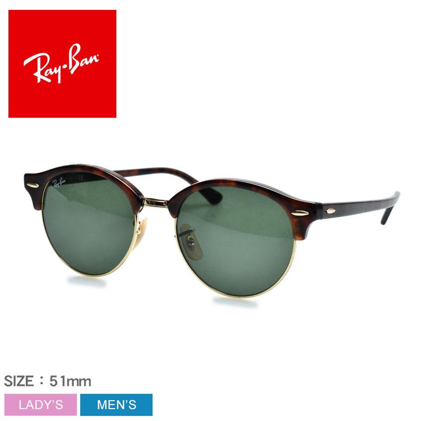 レイバン サングラス クラブラウンド クラシック ブラック メンズ レディース RAY-BAN 眼鏡 めがね 紫外線カット UVカット G-15 グリーンレンズ RB4246 CLUBROUND CLASSIC USフィット ブラック系 グリーンクラッシック 丸眼鏡