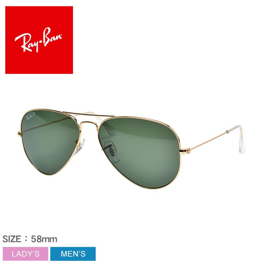 レイバン サングラス メンズ レディース RAY-BAN AVIATOR CLASSIC GOLD 眼鏡 めがね グラサン クラシック クラシカル おしゃれ 小物 紫外線カット UVカット 偏光 ゴールド グリーン RB3025