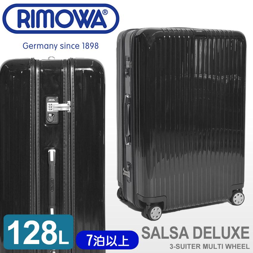 【最大500円引きクーポン】送料無料 RIMOWA リモワ スーツケース ブラックサルサ デラックス 3スーツ マルチホイール 128L SALSA DELUXE 3-SUITER MULTI WHEEL 128L83080504 メンズ レディース [大型荷物]