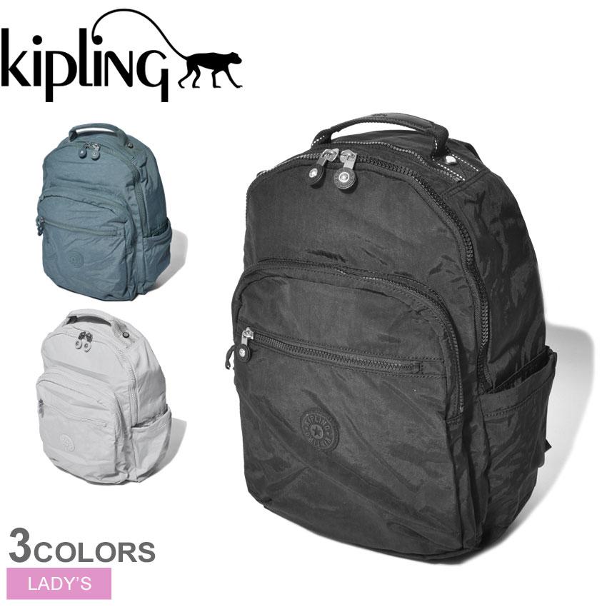 【限定クーポン配布】 キプリング バックパック レディース KIPLING ソウル リュックサック リュック バッグ カバン ブランド シンプル 鞄 旅行 おしゃれ ブルー 青 グレー ブラック 黒 KI5210 SEOUL