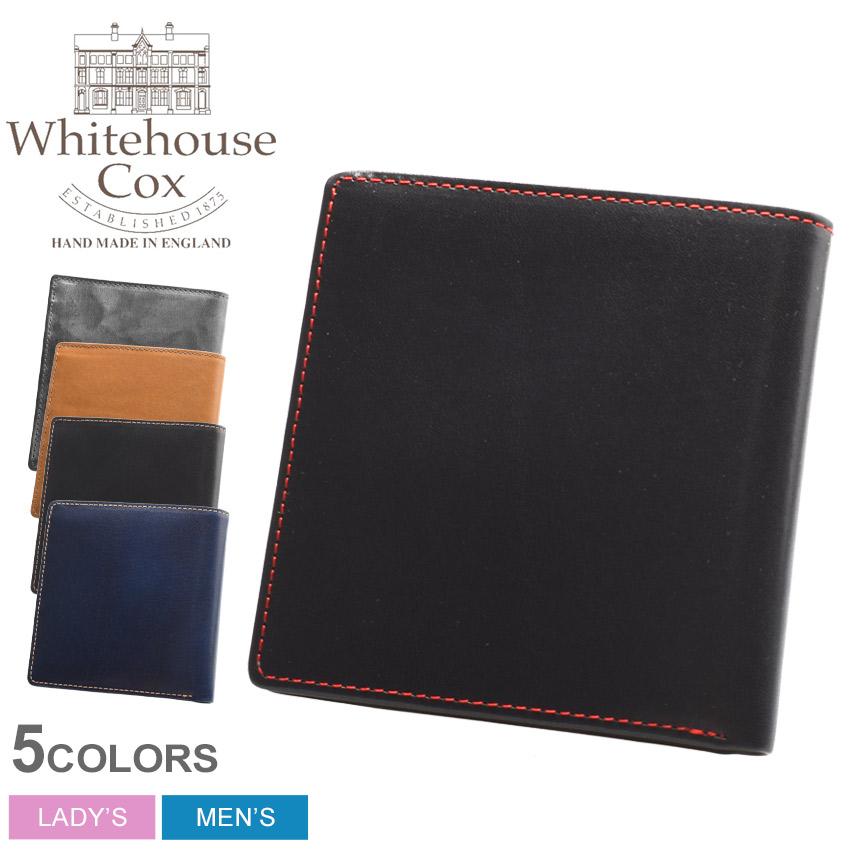 ホワイトハウスコックス 財布 WHITEHOUSE COX ブランド 高級 レザー カジュアル シンプル 財布 コンパクト 2つ折り ギフト 贈り物 プレゼント カード入れ お札入れ ブラック 黒 ブラウン ネイビー S2376 LRG CREDIT CARD CASE