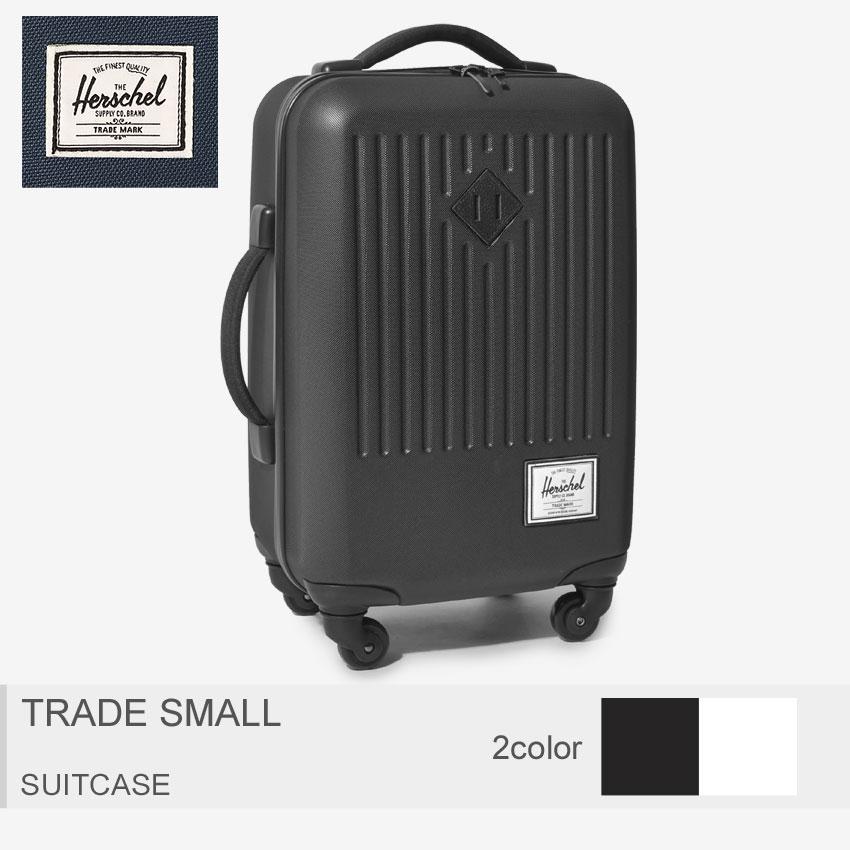 送料無料 小回りの効く4輪キャスターで スムーズに持ち運びが可能 全国一律送料無料 《枚数限定☆300円クーポン対象》HERSCHEL 値引き SUPPLY ハーシェル サプライ スーツケース 全2色 メンズ SMALL 00709 10195 トレードスモール レディース 00602 TRADE
