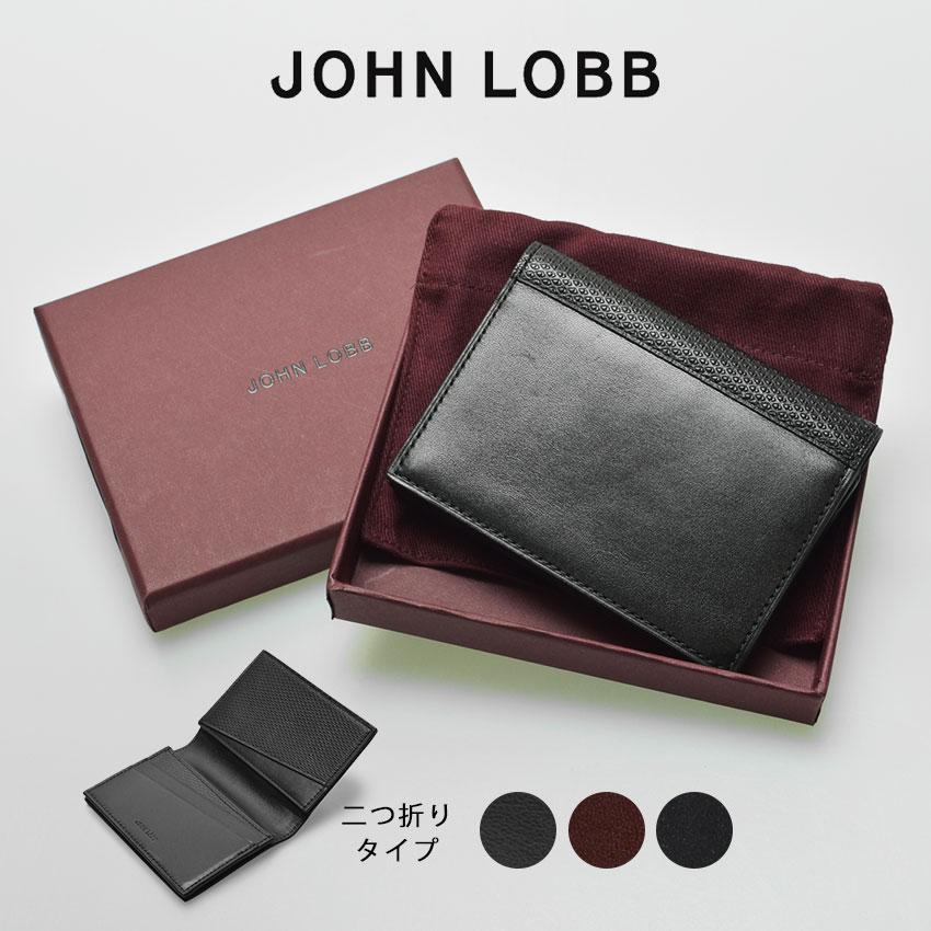 ★送料無料 ジョンロブ JOHN LOBB カードケース 全3色ラスプ ガセット カード ホルダー RASP GUSSET CARD HOLDERYS0244L 1R 2B 5A メンズ レディース