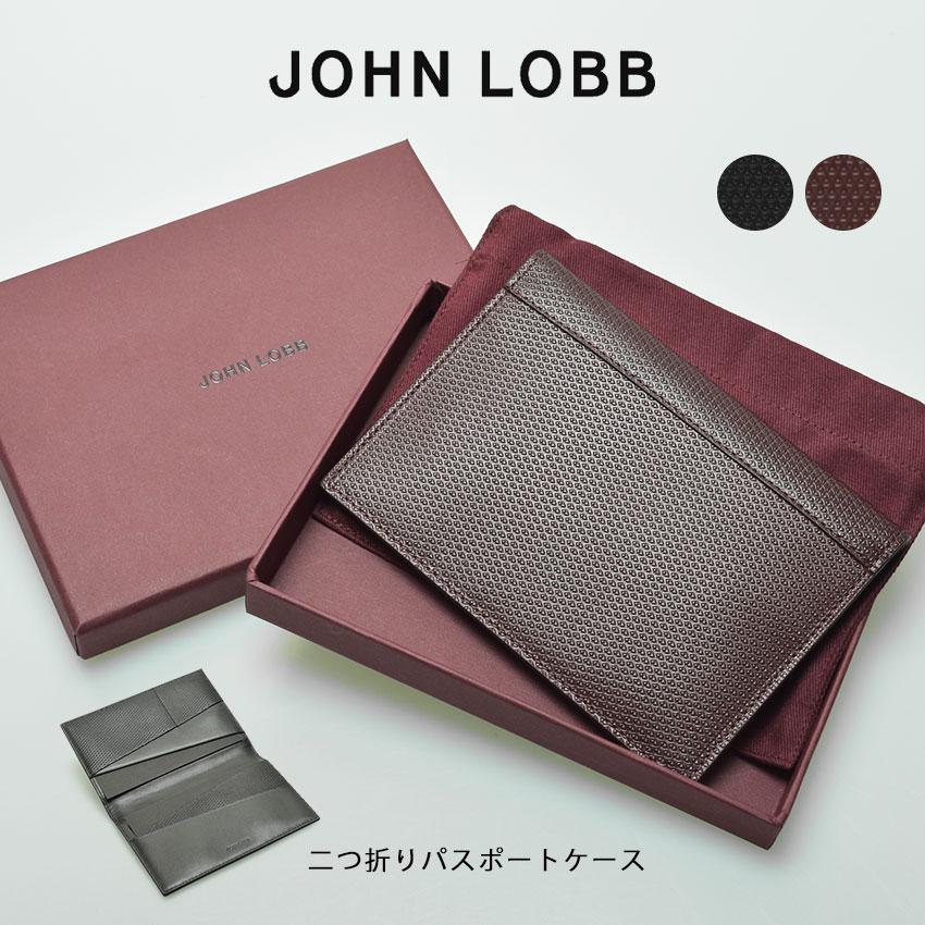 ★ ジョンロブ JOHN LOBB パスポートケース 全2色 ラスプ パスポート ホルダー RASP PASSPORT HOLDER YS0644L 1R 2B メンズ レディース