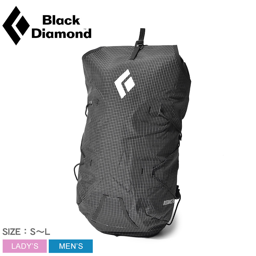 【限定クーポン配布中!】【BLACK DIAMOND】 ブラックダイヤモンド バックパック ブラック ディスタンス 8 バックパック BD681223 メンズ レディース ユニセックス 男女兼用 リュックサック かばん バッグ 鞄 通勤 通学 ベーシック アウトドア ジョギング 黒