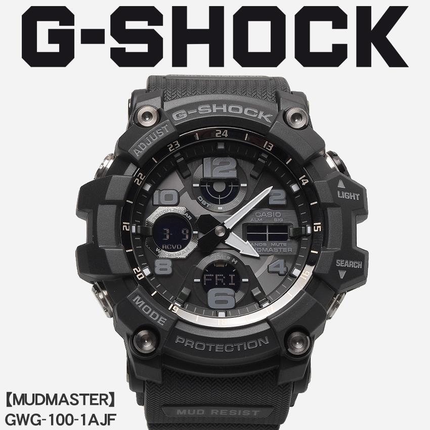 【最大500円引きクーポン】【お取り寄せ商品】 送料無料 G-SHOCK ジーショック CASIO カシオ 腕時計 ブラックマッドマスター MUDMASTERGWG-100-1AJF メンズ 【メーカー正規保証1年】