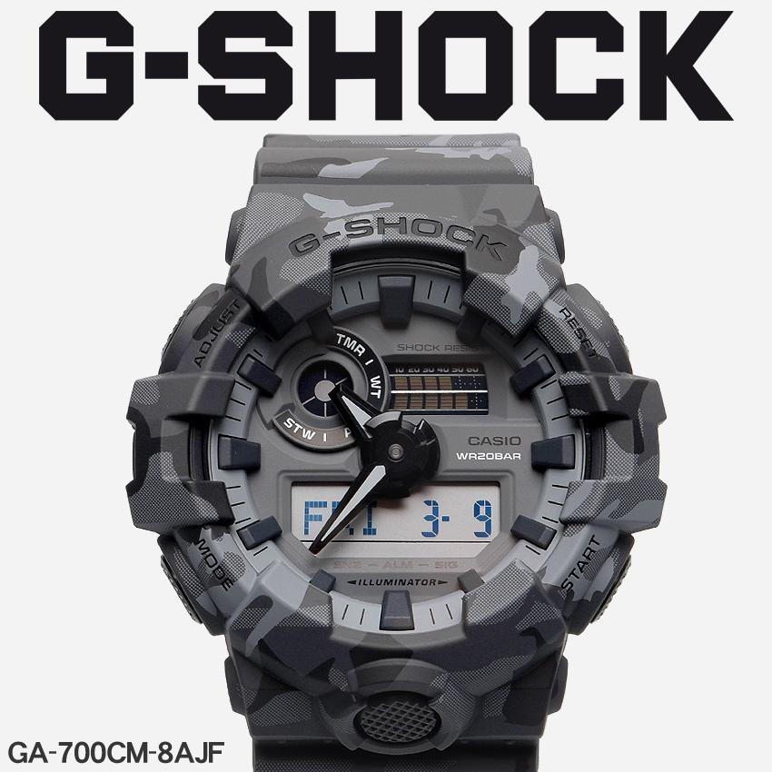 【最大500円引きクーポン】【お取り寄せ商品】 送料無料 G-SHOCK ジーショック CASIO カシオ 腕時計 ブラックGA-700GA-700CM-8AJF メンズ 【メーカー正規保証1年】
