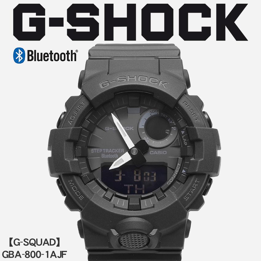 【最大500円引きクーポン】【お取り寄せ商品】 送料無料 G-SHOCK ジーショック CASIO カシオ 腕時計 ブラックジースクワッド G-SQUADGBA-800-1AJF メンズ 【メーカー正規保証1年】